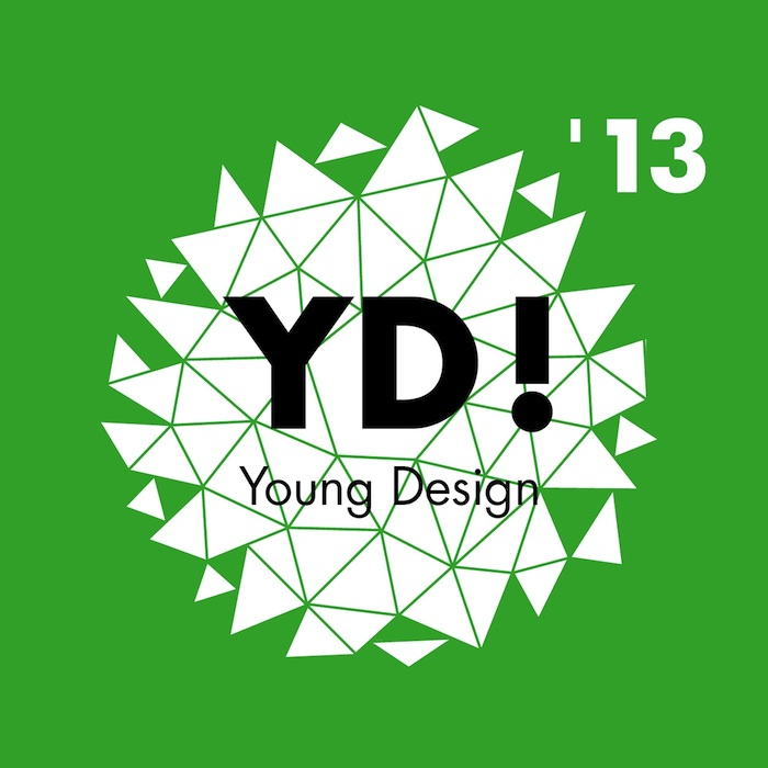 Young Design, konkurs (źródło: materiały prasowe organizatora)
