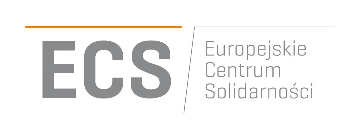 ECS, logo (źródło: mat. prasowe)