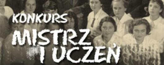 Plakat konkursu (źródło: mat. prasowe)