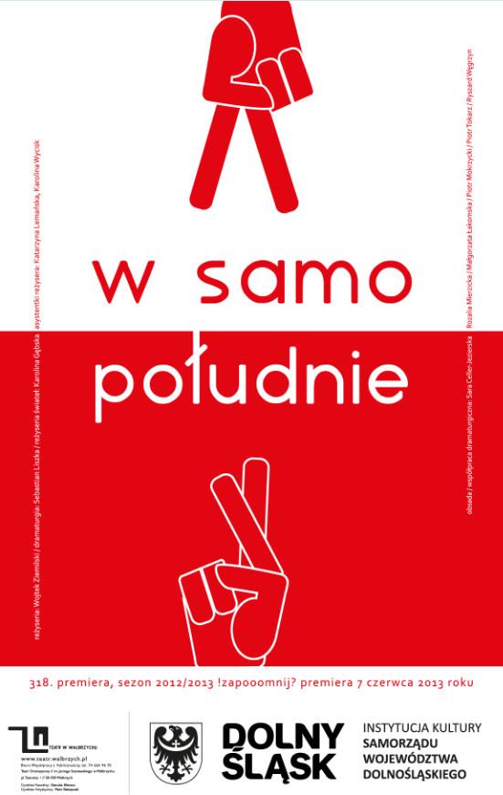 W samo południe – plakat, projekt Joanna Howańska (źródło: materiały prasowe)