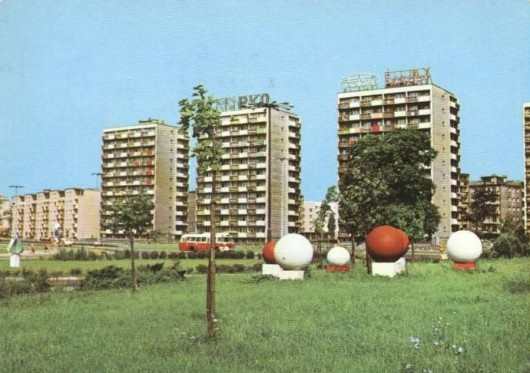 Zjazd Marzycieli, IV Biennale Form Przestrzennych w Elblągu, 1971 (źródło: materiały prasowe organizatora)