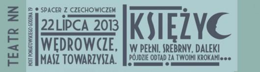 """Spacer trasą """"Poematu o mieście Lublinie"""" (źródło: materiały prasowe)"""