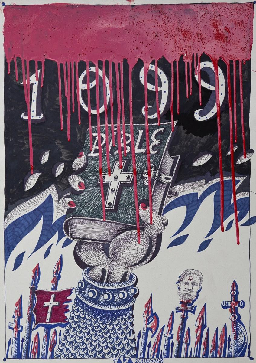 """Tara (von Neudorf), """"1099"""", 70x50cm, 2008; ze zbiorów Anaid Art Gallery (źródło: materiały prasowe organizatora)"""