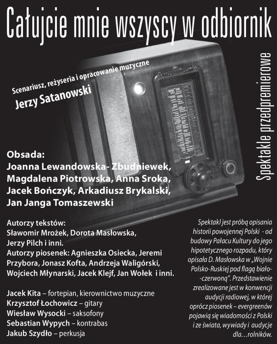 """""""Całujcie mnie wszyscy w odbiornik"""", Teatr Atelier w Sopocie (źródło: materiały prasowe)"""