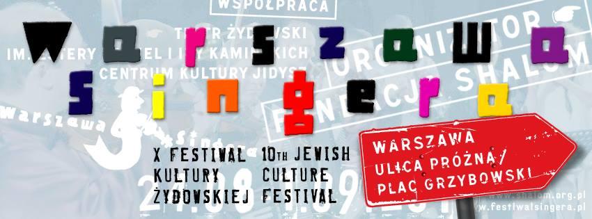 Festiwal Kultury Żydowskiej Warszawa Singera (źródło: materiały prasowe organizatora)