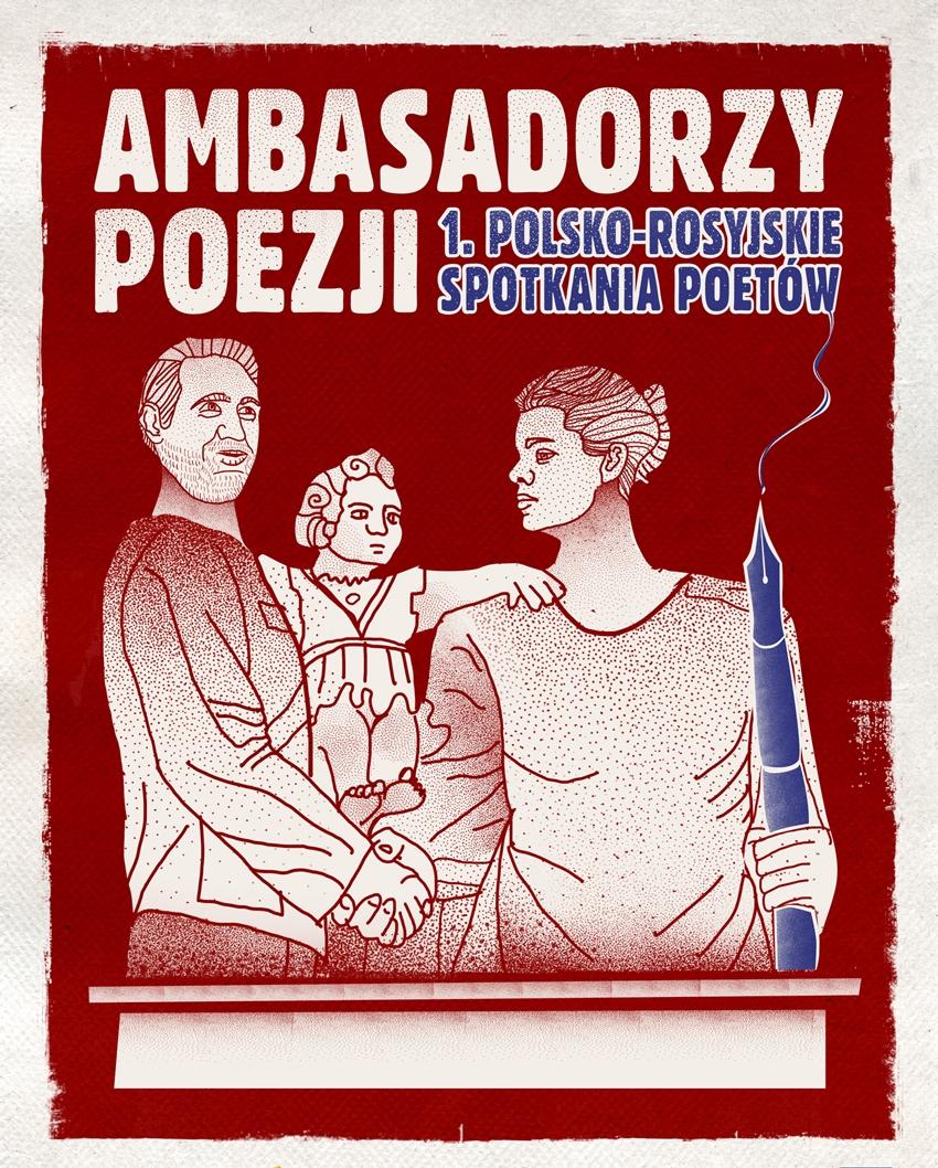 """""""Ambasadorzy Poezji 1. Polsko-Rosyjskie Spotkania Poetów"""" – baner (źródło: materiały prasowe)"""