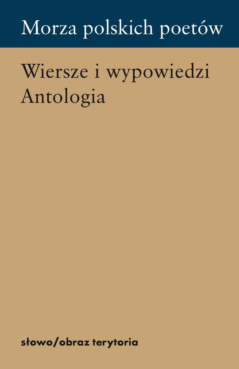 """""""Morza polskich poetów"""" – okładka (źródło: materiały prasowe)"""