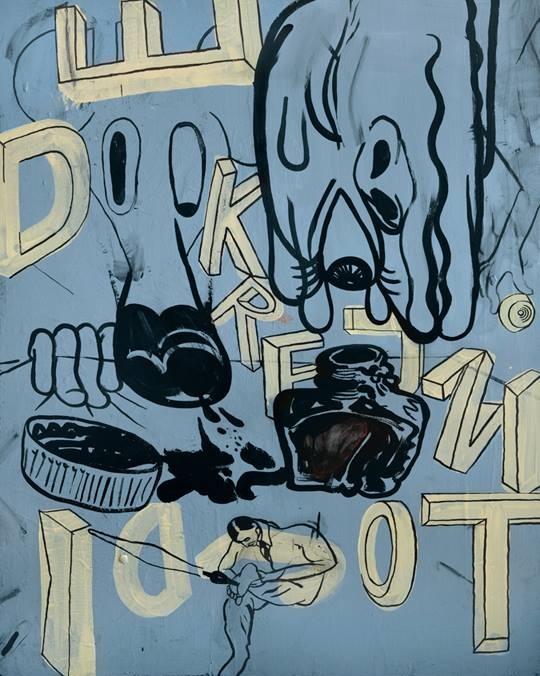 """Darek Vasina, plakat wystawy """"Dekrejziidiot"""" (źródło: materiały prasowe organizatora)"""