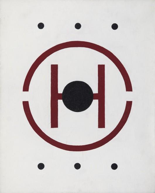 "Robert Maciejuk, ""Hydrant"", 1998 (źródło: materiały prasowe organizatora)"
