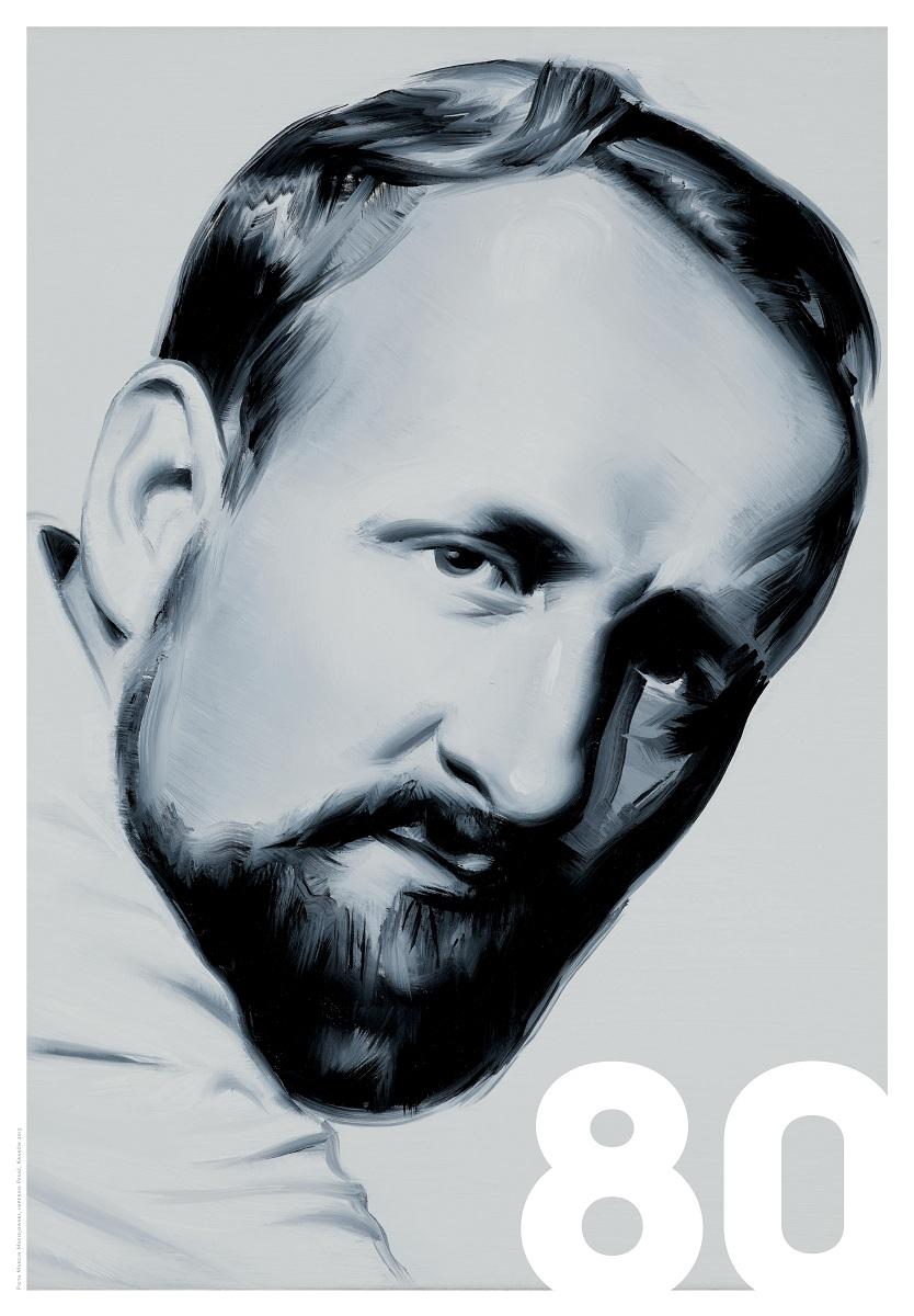 Festiwal Krzysztofa Pendereckiego z okazji 80. urodzin kompozytora, plakat (źródło: mat. prasowe)