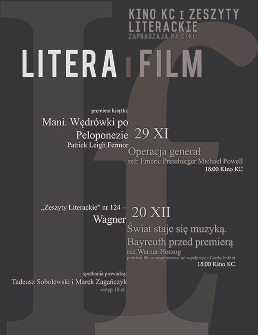 """""""Litera i Film"""" Kino KC w Warszawie, plakat (źródło: materiały prasowe)"""