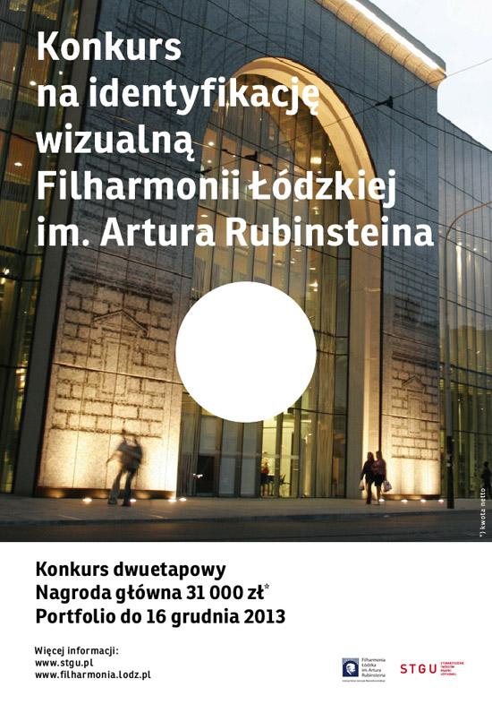 Konkurs na identyfikację wizualną Filharmonii Łódzkiej (źródło: materiały prasowe organizatora)