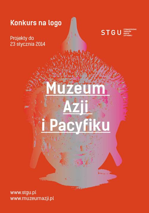 Konkurs otwarty na logo Muzeum Azji i Pacyfiku (źródło: materiały prasowe organizatora)