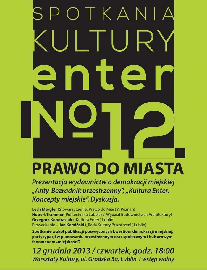 Spotkanie Kultury Enter № 12 (źródło: materiały prasowe organizatora)