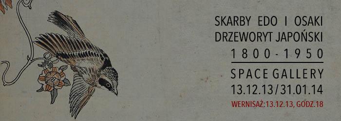"""Wystawa """"Skarby Edo i Osaki. Drzeworyt japoński 1800 – 1950"""", Space Gallery w Krakowie (źródło: materiały prasowe organizatora)"""