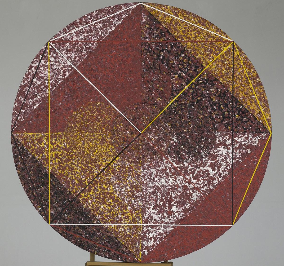 """Krzysztof Gliszczyński, """"Geometrica de Physiologiam..."""", fot. Dominik Kulaszewicz (źródło: materiały prasowe organizatora)"""