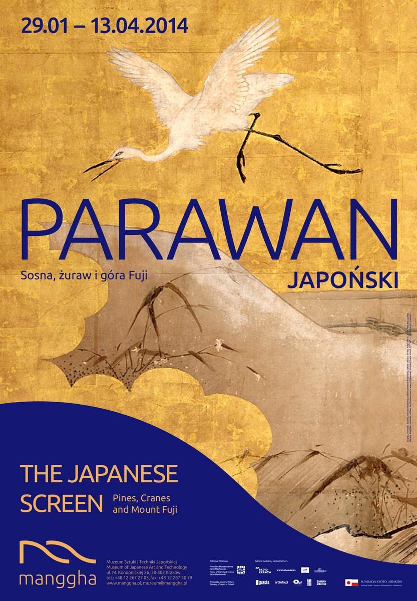 """Plakat wystawy """"Japoński parawan. Żuraw, sosna i góra Fuji"""", Muzeum Sztuki i Techniki Japońskiej Manggha w Krakowie (źródło: materiały prasowe organizatora)"""