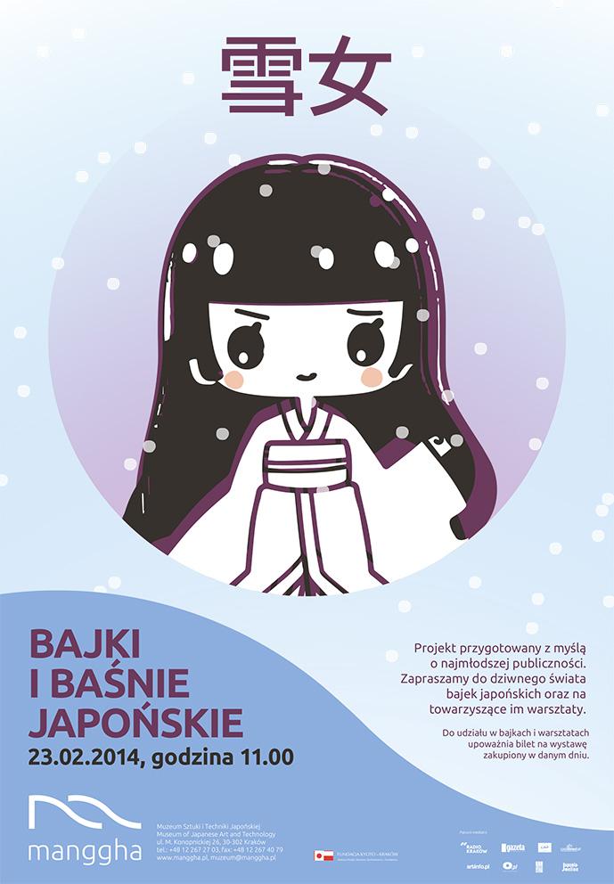 """""""Bajki i baśnie japońskie"""" – plakat (źródło: materiały prasowe)"""