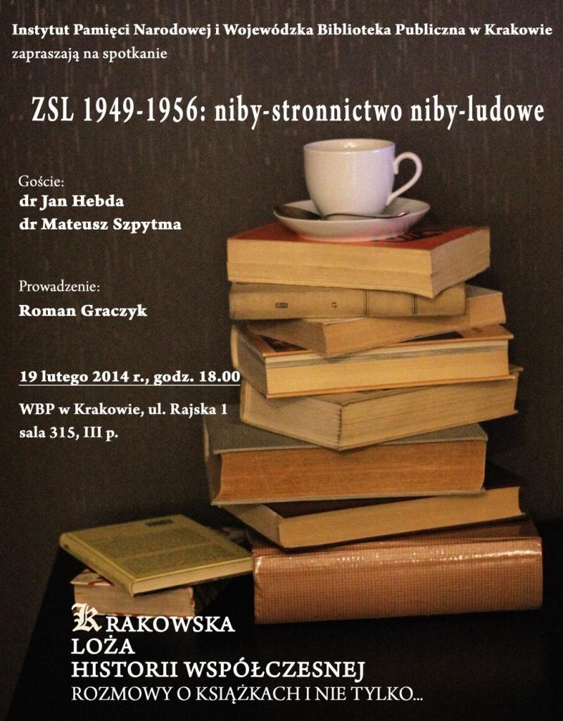 Krakowska Loża Historii Współczesnej – plakat (źródło: materiały prasowe)