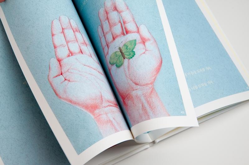 15. Międzynarodowe Targi Książki w Wilnie, grafika (źródło: materiały prasowe)