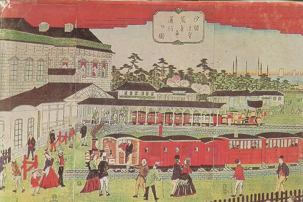 Pierwsza linia kolejowa miedzy Tokio a Jokohamą, po 1872 r. (źródło: materiały prasowe organizatora)