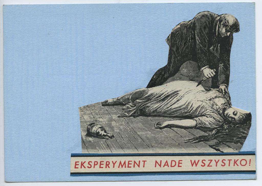 """Wisława Szymborska, """"Do Gizeli Szancerowej"""", 1994, autorska karta pocztowa, Archiwum MOCAK-u (źródło: materiały prasowe organizatora)"""