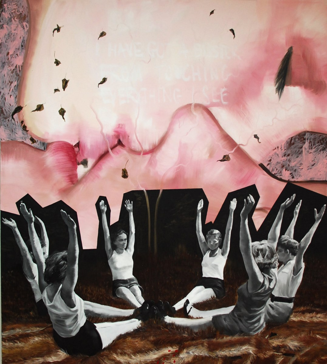 "Agata Kuś, ""I've Got A Blister From Touching Everything I See"" (źródło: materiały prasowe organizatora)"