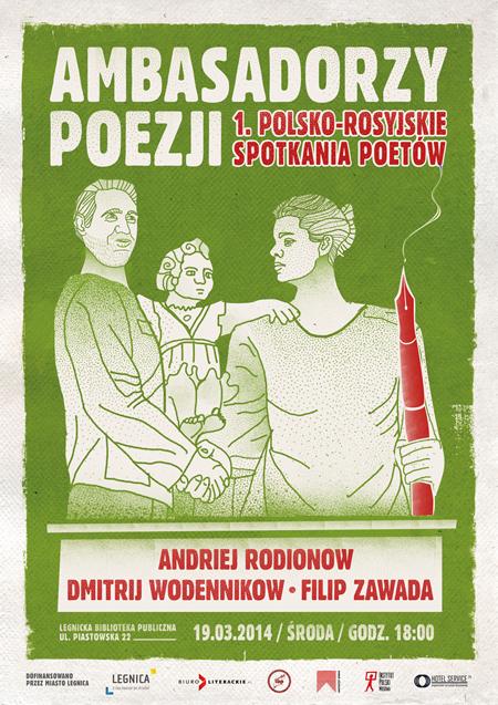 Ambasadorzy poezji – plakat (źródło: materiały prasowe)