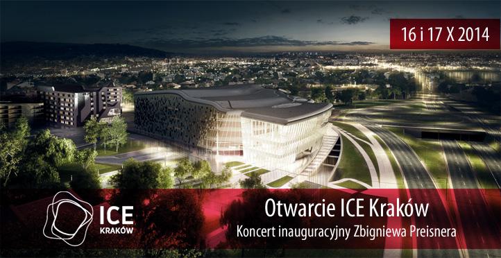 Centrum Kongresowe ICE Kraków (źródło: materiały prasowe organizatora)