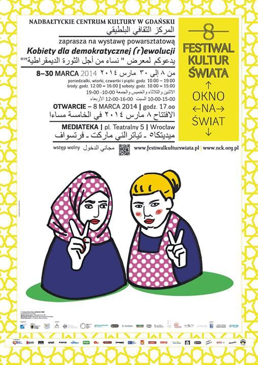 """Plakat wystawy """"Kobiety dla demokratycznej (r)ewolucji"""", Mediateka we Wrocławiu (źródło: materiały prasowe organizatora)"""