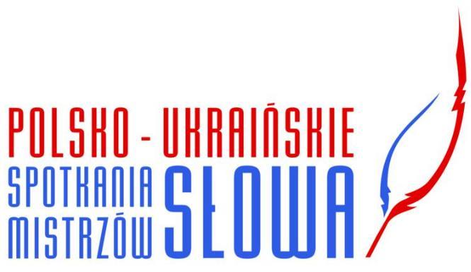 Polsko-Ukraińskie Spotkania Mistrzów Słowa (źródło: materiały prasowe)