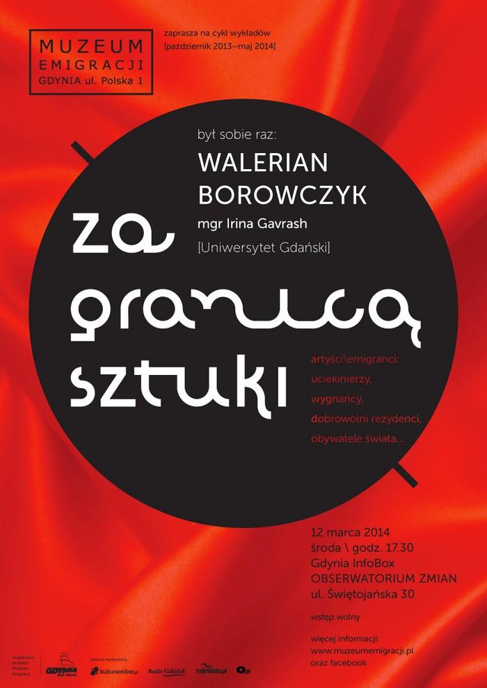 Za granicą sztuki: Walerian Borowczyk (źródło: materiały prasowe organizatora)
