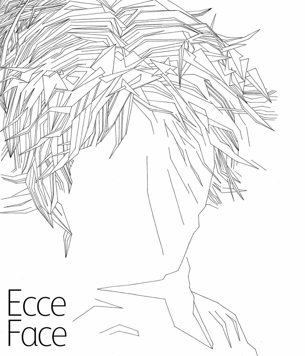 "Mateusz Pęk, ""Ecce Face"" (źródło: materiały prasowe organizatora)"