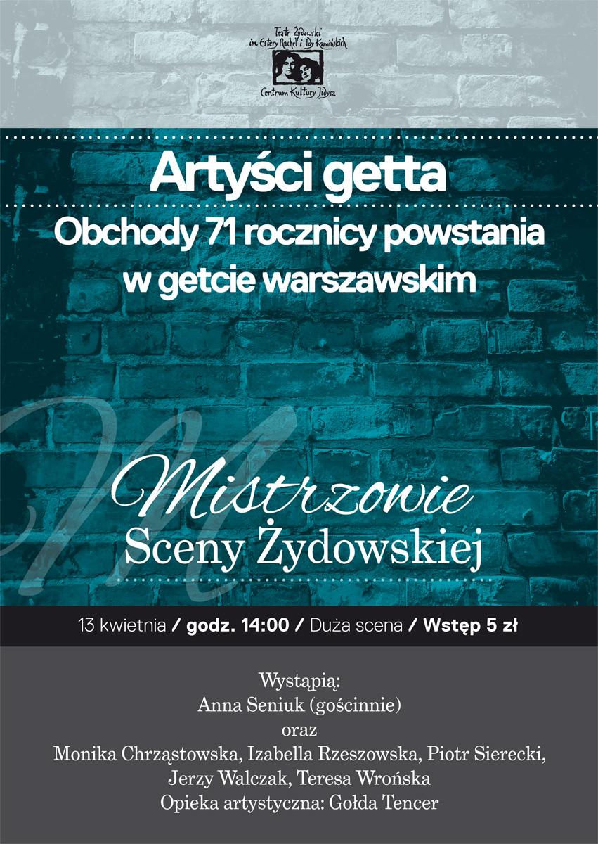 """""""Mistrzowie Sceny Żydowskiej. Artyści getta"""" – plakat (źródło: materiały prasowe)"""