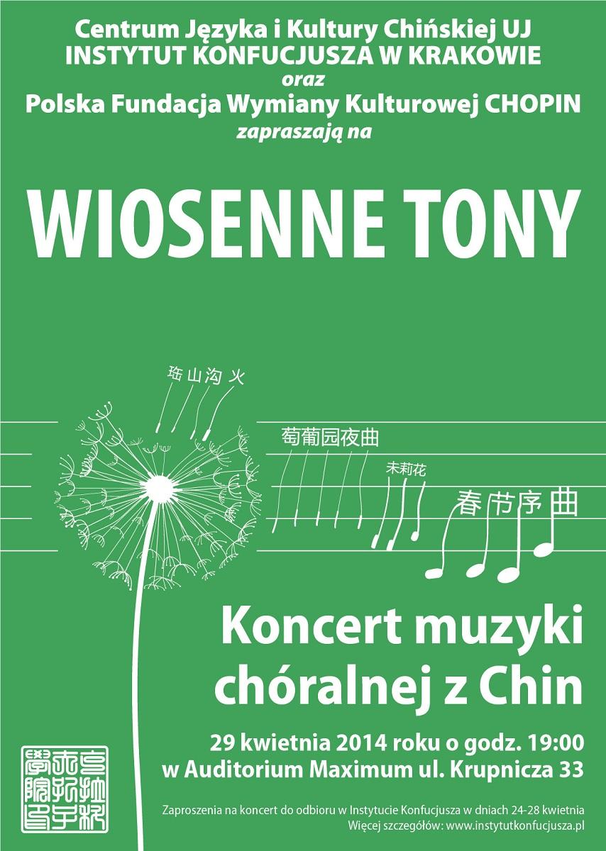 "Koncert ""Wiosenne tony"", plakat (źródło: mat. prasowe)"