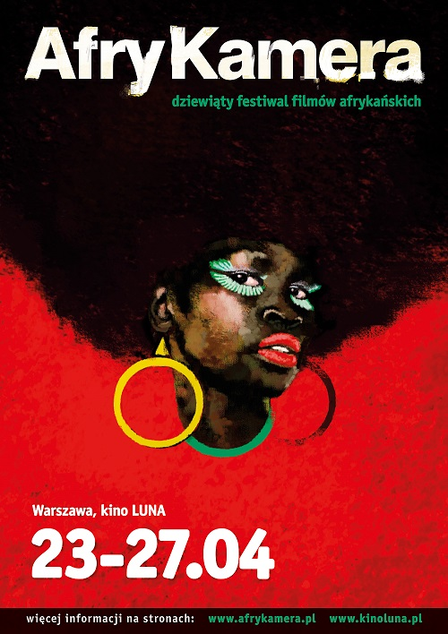 Festiwal Filmów Afrykańskich AfryKamera, plakat (źródło: materiały prasowe)