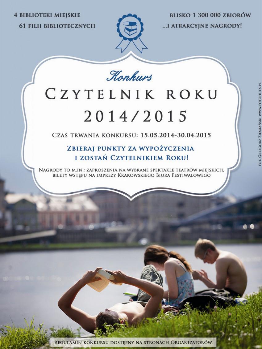 """""""Czytelnik Roku 2014/2015"""", plakat (źródło: materiały prasowe)"""
