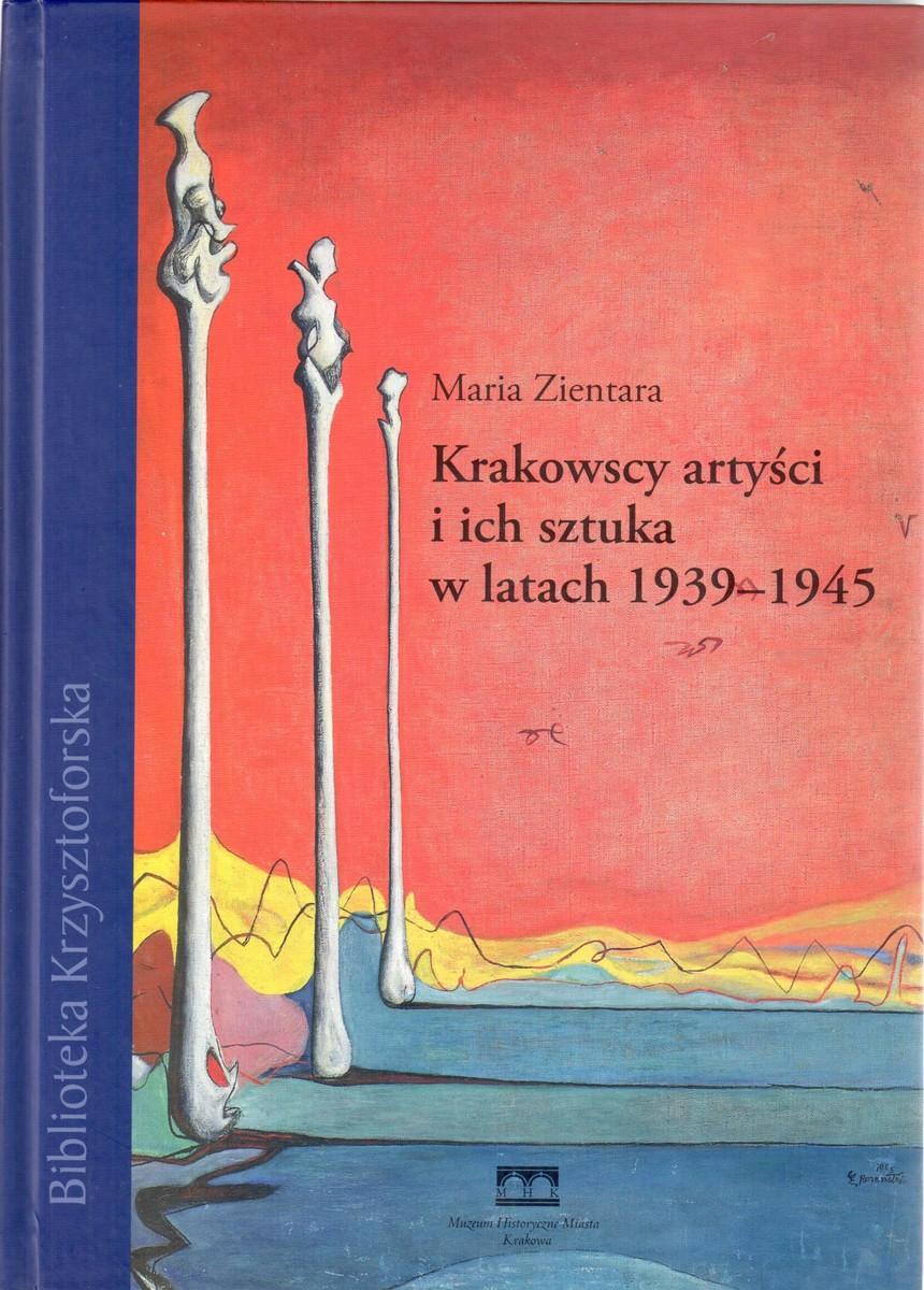 """""""Sybilla"""" 2013: """"Krakowscy artyści i ich sztuka w latach 1939–1945"""" (źródło: materiały prasowe)"""