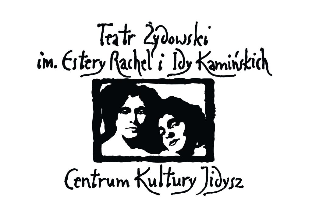 Teatr Żydowski im. Estery Rachel i Idy Kamińskich (źródło: materiały prasowe organizatora)