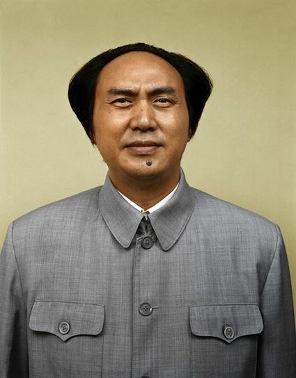 """Tommaso Bonaventura, """"If I were Mao"""", 2008 (źródło: materiały prasowe organizatora)"""