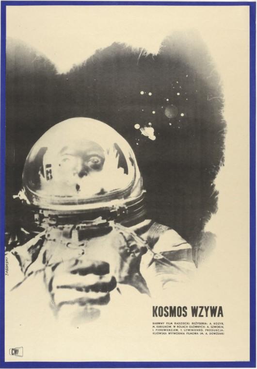 """Stanisław Zagórski, """"Kosmos wzywa"""", plakat filmowy, 1959, dzięki uprzejmości Muzeum Narodowego w Poznaniu (źródło: materiały prasowe organizatora) (źródło: materiały prasowe organizatora)"""