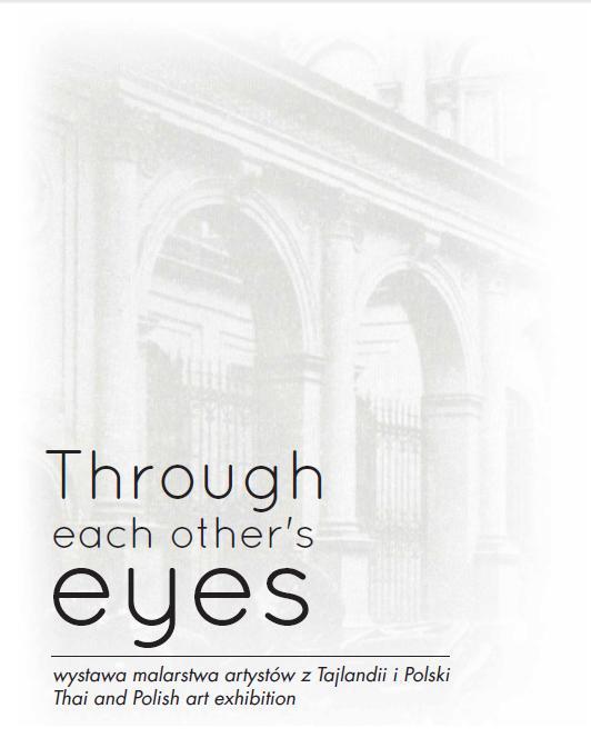 """Wystawa """"Through Each other's eyes"""", DAP w Warszawie, plakat (źródło: materiały prasowe organizatora)"""