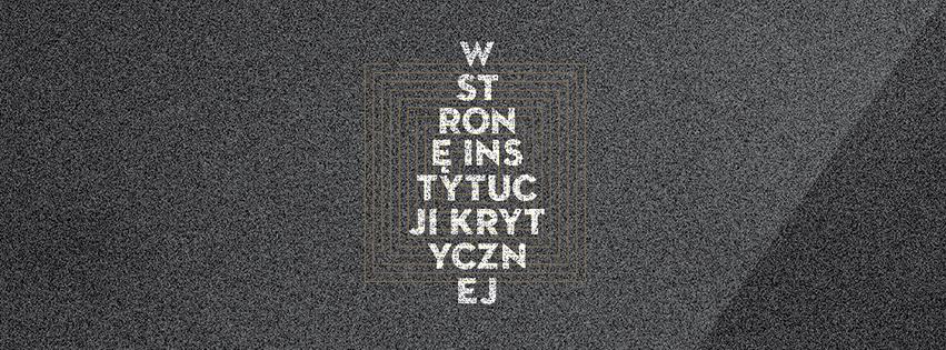"""Wystawa """"W stronę instytucji krystycznej"""", Galeria Arsenał w Poznaniu, grafika (źródło: materiały prasowe organizatora)"""