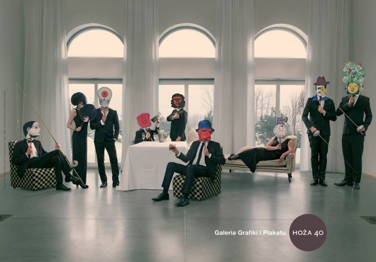 """Plakat """"Galeria Grafiki i Plakatu Hoża 40"""". Projekt: Marcin Mroszczak. Zdjęcie: Frieke Janssens. Typo: UVMV. Postproduction: Holubowicz Studio (źródło: materiały prasowe organizatora)"""