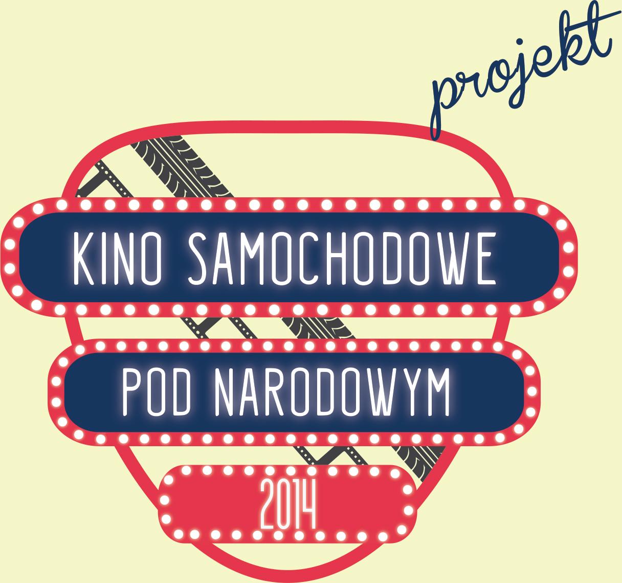 """Logotyp inicjatywy """"Kino samochodowe pod Narodowym"""", (źródło: materiały prasowe organizatora)"""