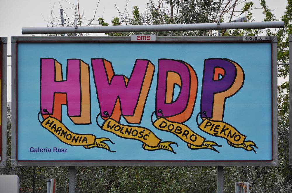 """""""HWDP"""" (źródło: materiały prasowe)"""