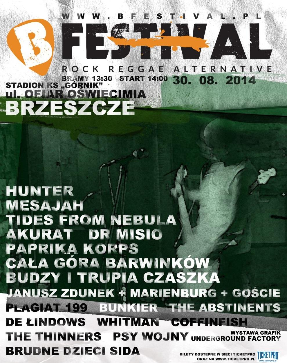 B Festival, plakat (źródło: materiały prasowe organizatora)