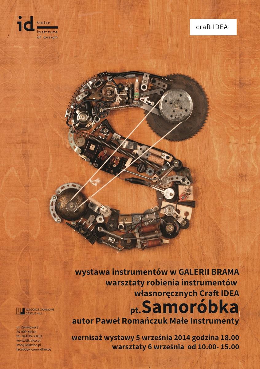 """Plakat wystawy i warsztatów """"Samoróbka"""", (źródło: materiały prasowe organizatora)"""