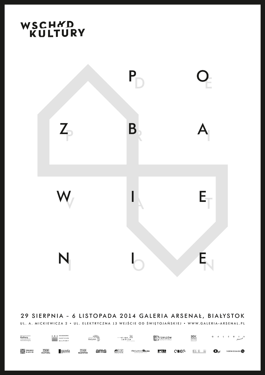 """""""Pozbawienie"""" – plakat (źródło: materiały prasowe)"""