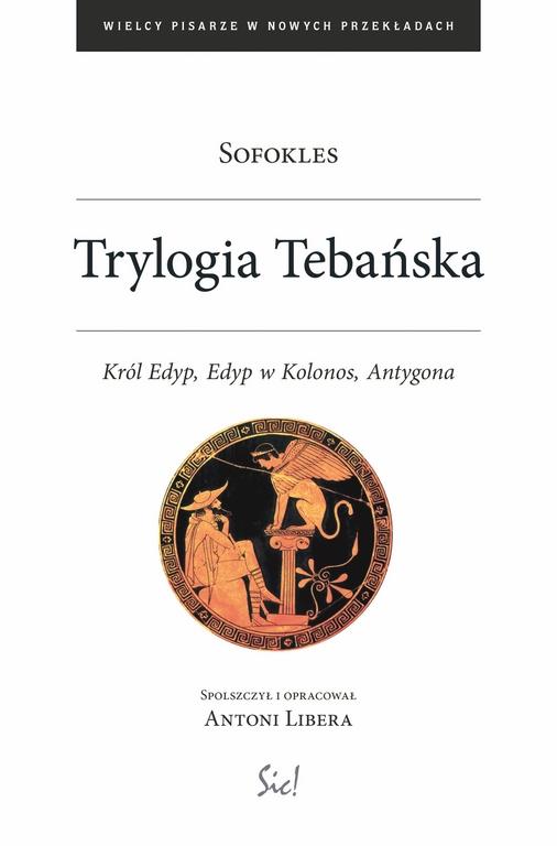 """Sofokles """"Trylogia Tebańska"""", okładka (źródło: materiały prasowe)"""